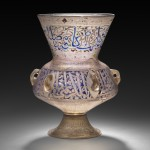 Islamic Art - Mosque Lamp