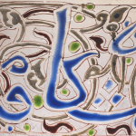 Islamic Art - Scrabble